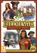 sims-medieval-pirates-and-nobles