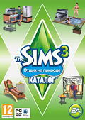 the-sims-3-outdoor-living