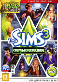 the-sims-3-supernatural