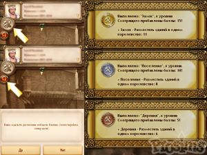the-objectives-of-the-kingdom_2
