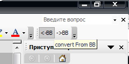 convert-ms-word-text-in-bb-code_4