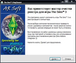 Sims3 RegCleaner