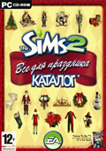 The Sims 2 Happy Holiday