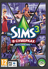 sims3_late_night_v_sumerkax